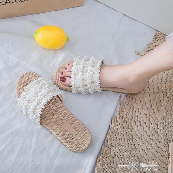 新款夏涼拖鞋女外穿可濕水少女心水鑚ins潮韓版時尚百搭網紅  一米陽光