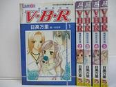 【書寶二手書T4/漫畫書_GQT】V.B.R絲絨藍玫瑰_1~5集合售_日高萬里