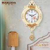 歐式鐘錶創意搖擺掛鐘時尚掛錶復古靜音客廳時鐘臥室石英鐘家用YYJ 育心小賣館