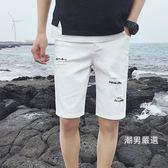 一件免運-一字破洞牛仔短褲男韓版潮流個性百搭薄款五分褲5分7褲子原宿風bf28-362色