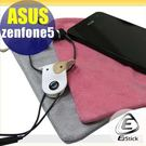 【EZstick】超細纖維手機布套+酷狗整線夾組 ASUS Zenfone 5 適用 (灰‧桃紅可選)