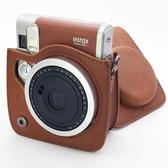 相機皮套 皮革包拍立得相機包mini8//9/7c/7s/25/70/90/鬆鬆保護殼皮套【免運直出】