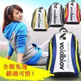 voidbiov羽毛球包雙肩背包 輕舒適3支裝男士女士款運動包 BLNZ 免運
