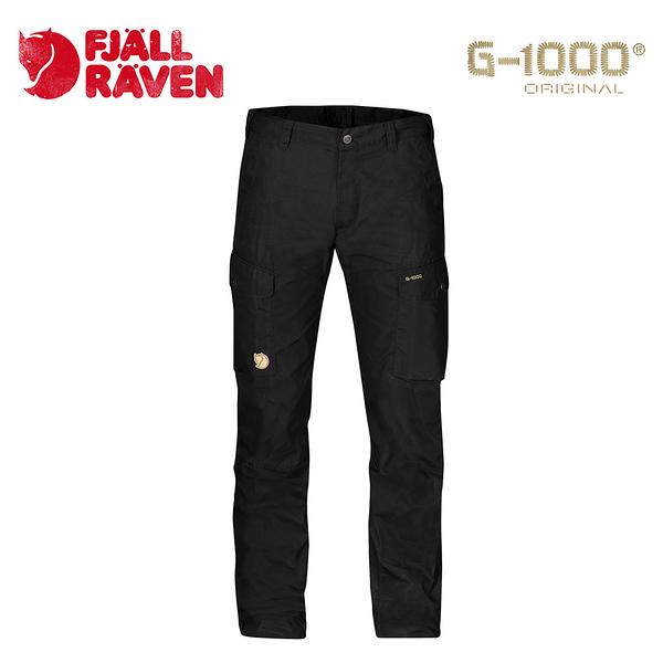 瑞典 Fjallraven Ruaha Trousers G-1000 防潑水休閒長褲 男款 深灰 #81185
