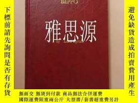 二手書博民逛書店【罕見】1818年Lord Byron:Beppo: A Ven