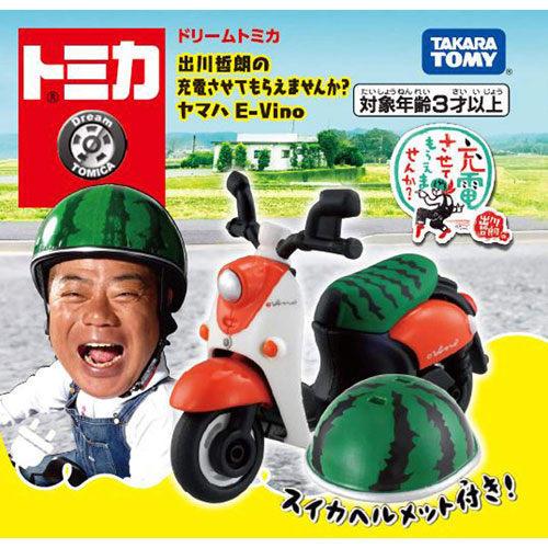 TOMICA YAMAHA E-Vino 西瓜機車_TM13181 夢幻多美小汽車
