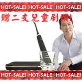【贈兒童刷頭*2】Philips Sonicare HX9352 飛利浦 音波震動 電動牙刷 (黑鑽機)