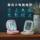 學生創意ins復古小電腦鬧鐘震動整點報時溫度顯示可愛少《蓓娜衣都》