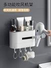 吹風機架 佳幫手吹風機架免打孔浴室衛生間廁所置物收納架壁掛電吹風筒架子 晶彩 99免運