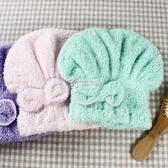 7倍吸水 超柔軟珊瑚絨 速乾浴帽 乾發帽 月子帽   卡菲婭