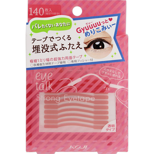 【極品世界】KOJI eye talk 隱形雙面式雙眼皮貼 (140枚入)