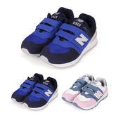NEW BALANCE 男女中童復古慢跑鞋-WIDE(免運 寬楦 NB 574系列≡體院≡