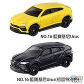 TOMICA多美小汽車 No.16 藍寶基尼Urus +初回 2019新車貼 (2台一起賣) 10274
