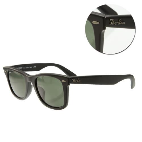 【Ray Ban】墨綠方形全框霧黑太陽眼鏡-小版(RB2140-F 901-S)