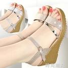 厚底涼鞋春夏季女鞋厚底楔形女平底高跟鞋百...