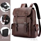韓版大容量軟pu皮質男女後背包休閒潮男大中學生書包電腦旅行背包 雙十一全館免運