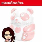 Sunlus三樂事熊貝比電動吸鼻器(粉)◆醫妝世家◆