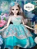 芭比娃娃 60厘米比比洋娃娃大號超大套裝女孩公主仿真精致兒童玩具單個【風鈴之家】