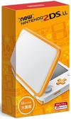 NEW 2DSLL 主機(白橘色)
