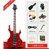 交換禮物個性火焰電吉他雙搖電吉它初學者異型電吉他效果器套裝專業級 LX