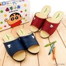 童鞋城堡-小白 居家室內拖 靜音拖鞋 蠟筆小新 SC1683-藍 /紅 (共二色)