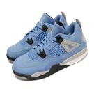 Nike Air Jordan 4 Retro PS University Blue 大學藍 灰 麂皮 喬丹 4代 童鞋 中童 AJ4 籃球鞋 【ACS】 BQ7669-400