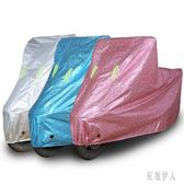 電動車踏板摩托車車衣車罩防水防雨防曬套遮陽遮雨罩加厚蓋布 aj7474『紅袖伊人』