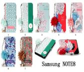 現貨 花語手機皮套 三星 Galaxy J3 pro(J330)/NOTE8/S7 手機套 手機殼 手機保護殼