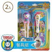 愛迪生聰明筷餐具組/小企鵝B6C60第1階段/右手/筷子+湯匙+袋子(2入)