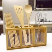 木筷子筒筷子架筷子籠家用多功能置物架瀝水勺子筷子收納盒【全館好康八五折】