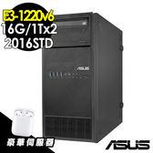 【現貨】ASUS TS100-E9 商用伺服器 E3-1220v6/16GB/1TBx2/300W/2016STD