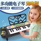 兒童電子琴女孩初學者入門可彈奏音樂玩具寶寶多功能小鋼琴3-6歲1 JA7516『毛菇小象』