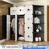 簡易衣櫃組裝塑料衣櫥臥室省空間仿實木推拉門簡約現代經濟型衣櫃igo    西城故事