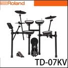 【非凡樂器】Roland V-drums TD-07KV 全網狀鼓面 /電子套鼓/原廠公司貨