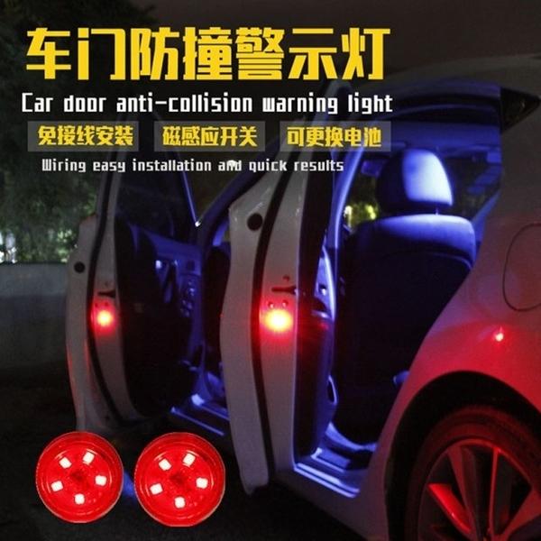 車用車門爆裝飾燈防撞條七彩汽車門邊警示燈太陽能靜電消除器貼閃 麗人印象 免運