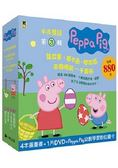 Peppa Pig粉紅豬小妹.第3輯(四冊中英雙語套書 中英雙語DVD)