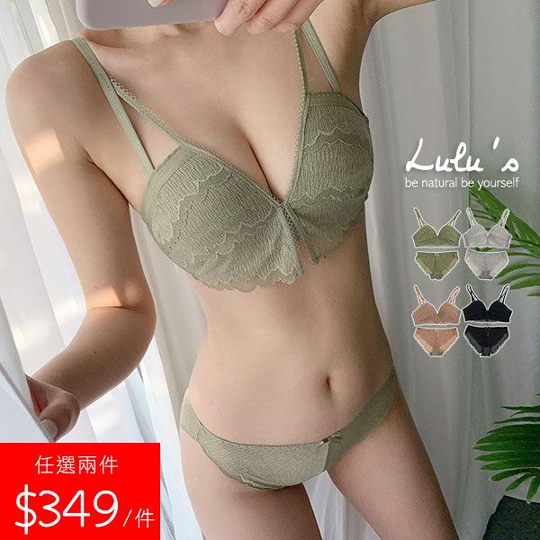 LULUS組合-N絲狀雙層蕾絲無鋼圈內衣+內褲32-38-4色 【01191080】
