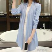 夏季新款韓版寬鬆中長款針織衫女開衫空調衫薄款外搭披肩外套 流行花園