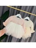 女童洋裝 兒童小香風洋裝女童公主裙蓬蓬紗洋氣嬰兒秋裝女寶2020新款裙子 小天後