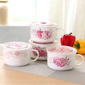 618好康又一發陶瓷泡面碗花卉創意速食麵保鮮碗泡面杯