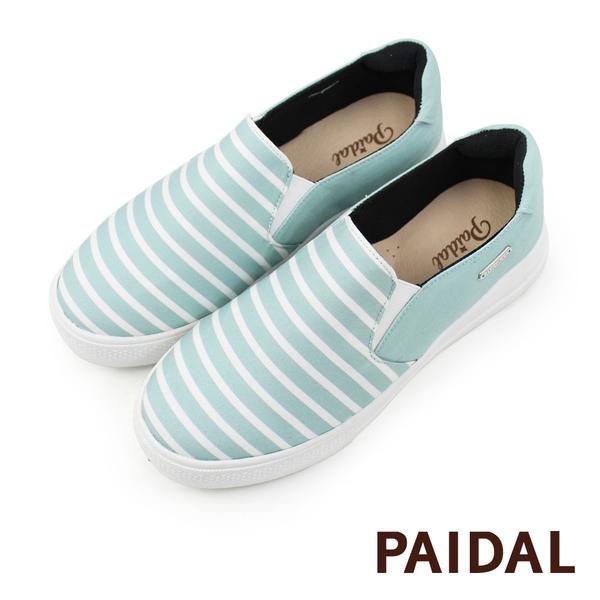 Paidal 海洋風條紋厚底懶人鞋休閒鞋
