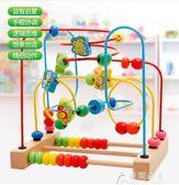 兒童繞珠串珠6一12個月嬰幼益智玩具男孩女寶寶積木0-1-2周歲-3歲花間公主igo