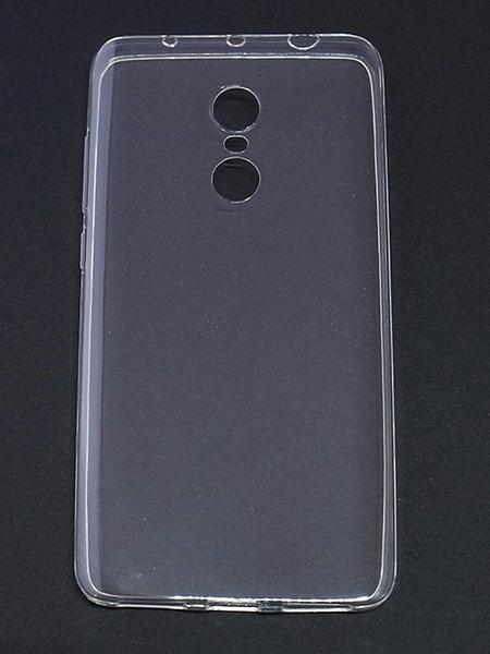 小米 紅米 Note 4 手機保護殼 極緻系列 TPU軟殼