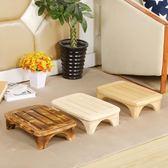 實木床腳凳床邊擱腳凳矮凳木踏板浴室木墊防滑木墊沙髮腳踏凳·享家生活館 IGO