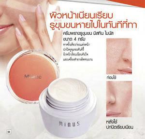 【新品上市】 Mistine minus  毛孔隱形霜 上妝前耍心機 皮膚瞬間細緻光滑 4G