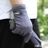 麂皮絨手套男士秋冬季防風保暖觸屏加絨加厚騎行開車摩托車棉手套『艾麗花園』