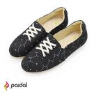 獨特後踝枕保護,鞋子不磨腳跟 3mm橡膠大底止滑耐磨