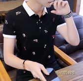 短袖t恤男士polo衫夏季上衣服男裝休閒有領體桖帶領純棉半袖丅恤「時尚彩虹屋」