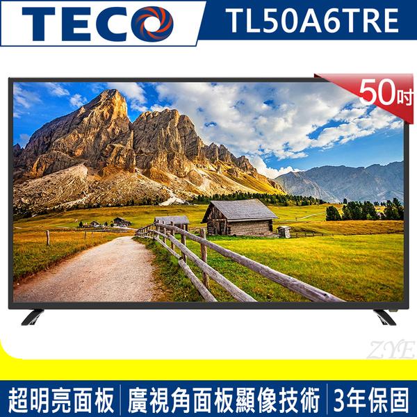 《促銷特價》TECO東元 50吋TL50A6TRE Full HD液晶顯示器(贈數位電視接收器)