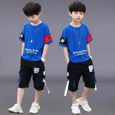 兒童裝男童夏裝套裝2019新款洋氣7中大童8帥氣男孩短袖兩件套13歲 免運